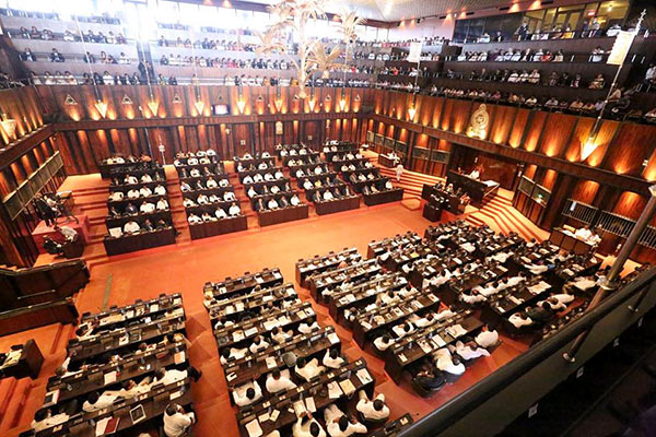 parliament-of-sri-lanka