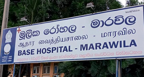 marawila hospital covid situation ICU