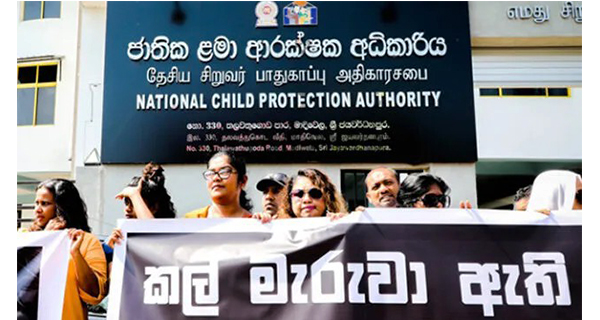 mechanism is needed to prevent child abuse and crime